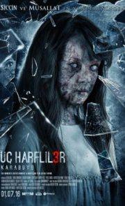 Harfliler 3 : Karabuyu (2016)
