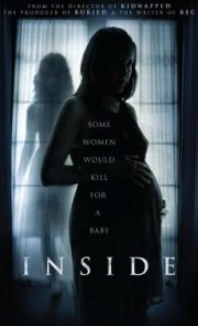 INSIDE [Remake] (2017)