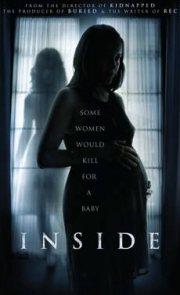 INSIDE [Remake] (2017)