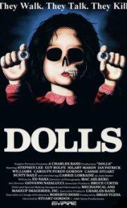 DOLLS (1987)