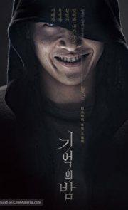 Forgotten – Gi-eok-ui Bam (2017)