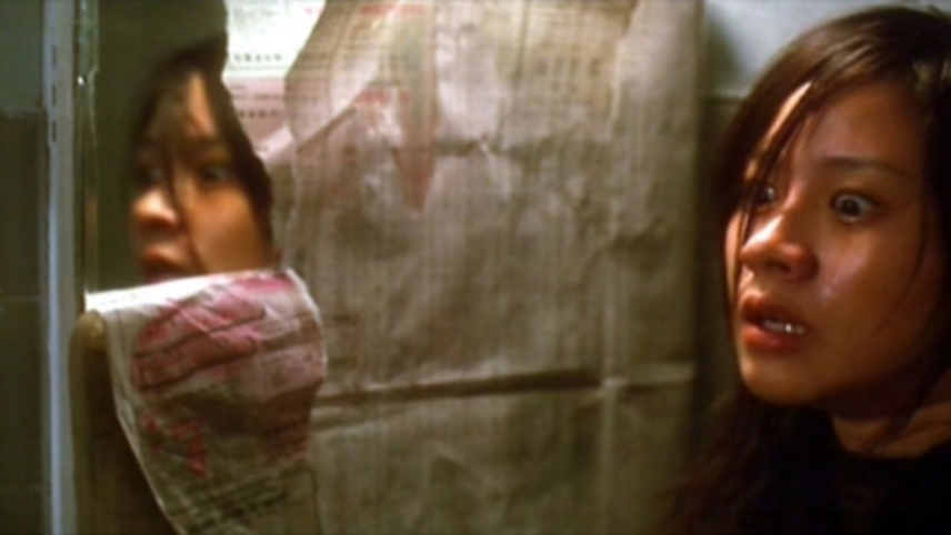 Inner Senses (2002)