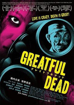 Greatful Dead (2014)