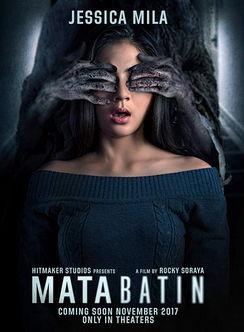 The 3rd Eye (2018) aka Mata Batin