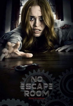 No Escape Room 2018 6