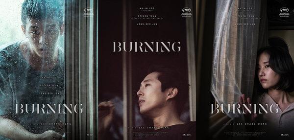 burning 2018 3