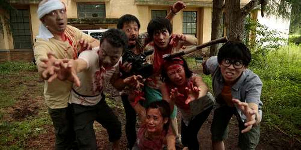One Cut of the Dead 2018 2