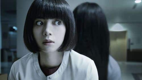 sadako trailer