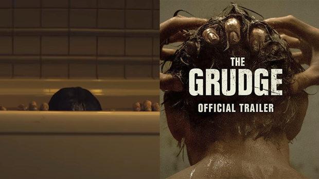 The Grudge tiene su primer trailer y se estrena en enero