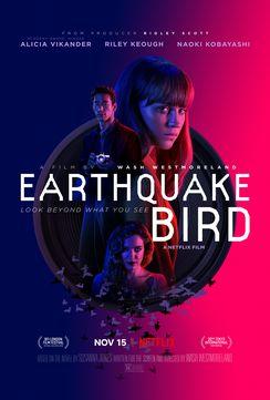 Earthquake Bird 2019 5
