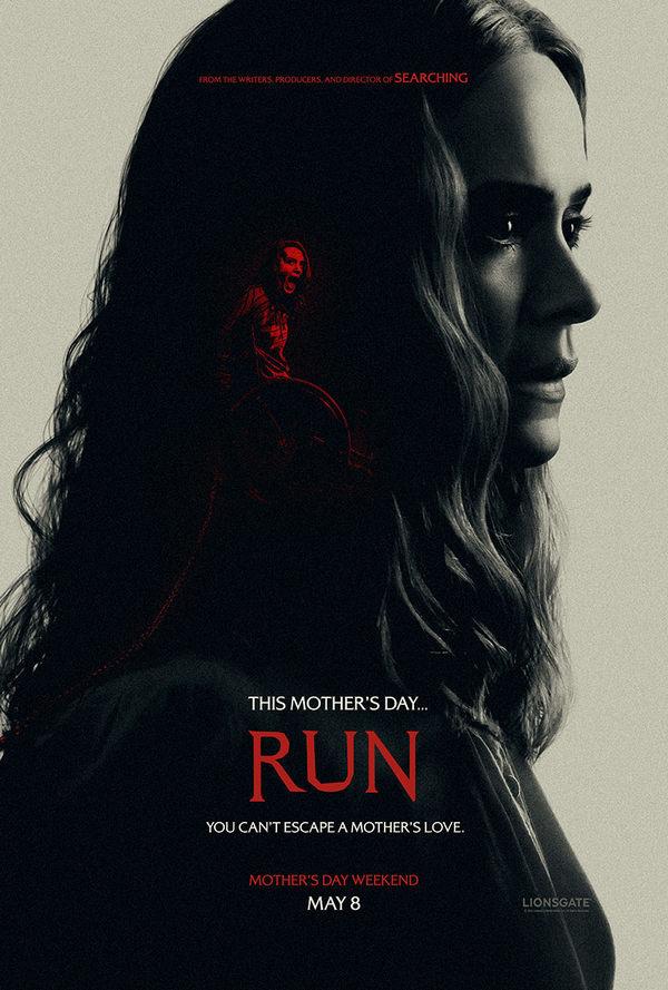 RUN No puedes escapar del amor de una madre Trailer