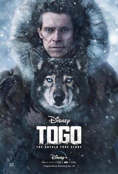 TOGO 2020 4