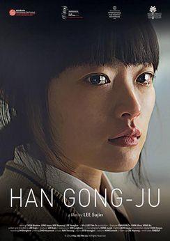 Han Gong Ju 2014 5
