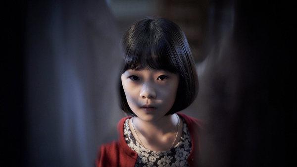the closet pelicula de terror coreana