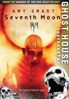 seventh moon pelicula de terror 4