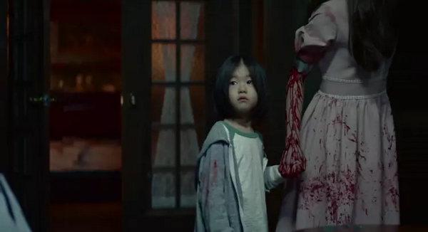 LINGERING pelicula de terror coreana 4