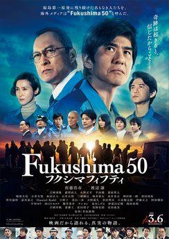 Fukushima 50 5