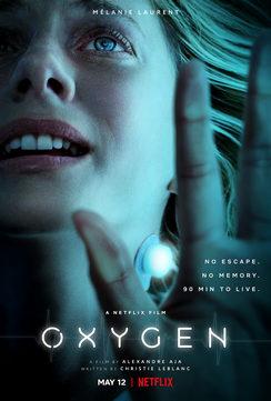 Oxygen Alexandre Aja 5