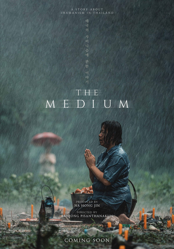 El director de Shutter vuelve con el terror THAI en The Medium 2