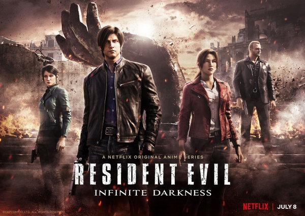 Resident Evil Infinite Darkness SERIE 4
