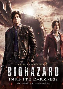 Resident Evil Infinite Darkness SERIE 6
