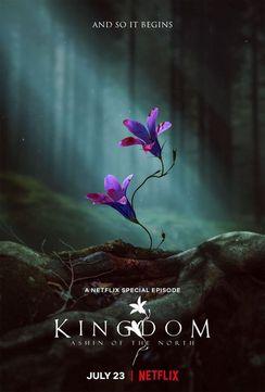 Kingdom La historia de Ashin 2021 6