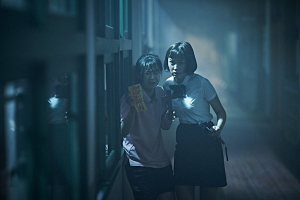 Whispering Corridors 6 The Humming 2021 4