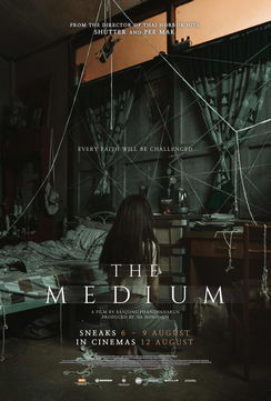The Medium 2021 2